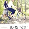 ZHANG BI CHEN