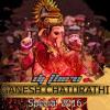 V6 Ganesh Chaturthi 2016 Special Song Remix By Dj Thiru