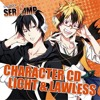 SERVAMP - Character Song Licht & Lawless - What's your name? mp3