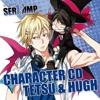 SERVAMP - Character Song Tetsu & Hugh - 証 mp3