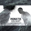 Monatik - Кружит (Soubee slow 808 edit)