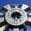 Fehmarnbelt-Tunnel: Baubeginn 2020?