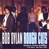 Dark Groove - Bob Dylan, Mark Knopfler And Mick Taylor