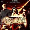 90 - Justin Quiles Ft. Farruko - Otra Copa Remix XTD MEGAMIXERDISPLAY 2016
