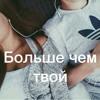 ARO-ka Araik Apresyan – Я Люблю (.ru) 2015.mp3