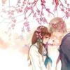 Download Love Game | لعبة الحب Mp3