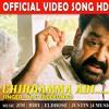 Chinnamma Adi Song From Oppam 320 Kpbs Ft Mg Sreekumar Mp3
