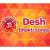 bhakti songs 02