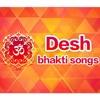 bhakti songs 01