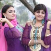 Gul Rukhsar & Kashmala Gul - Ala Zaar Zaar Tapay