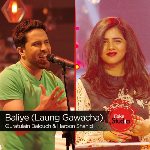 Baliye Laung Gawacha Quratulain Baloch Amp Haroon