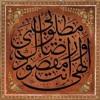Download أغنية .. كل الناس بيقولو يارب .. ( 128kbps ).mp3 Mp3