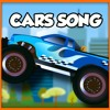 Cars Song | Monster Trucks for Children | Dump Trucks for Kids | Kids Songs for Children