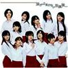 Download Morning Musume´04 (Namida ga Tomaranai Houkago) Mp3