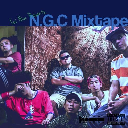 N.G.C - 『Lui Hua Presents N.G.C Mixtape』 (ダウンロードは詳細から)