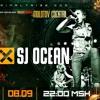 Molotov Cocktail #031 - Sj Ocean [UA] guest mix (08.09.16 Criminal Tribe Radio)