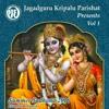 Gaho Re Man Shyam Charan (feat. Sudama Bhaiya)