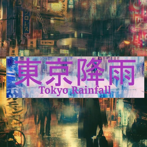 東京降雨 Tokyo Rainfall