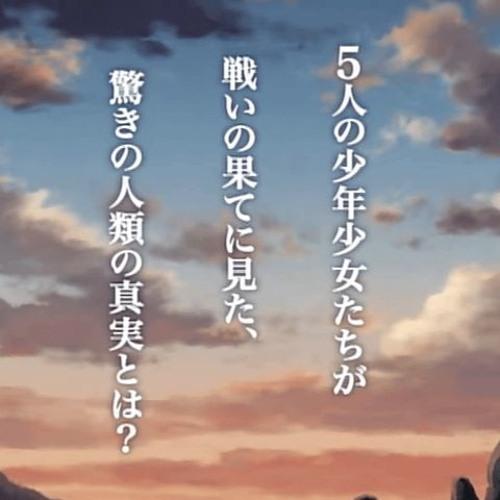 FULLMOON MONDO - SAISOKUNO OTOKO 220bpm FULL VERSION