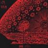 LIZER & GUERLAIN - Твоя Кровь За Закатом (Prod. By CAKEboy) mp3