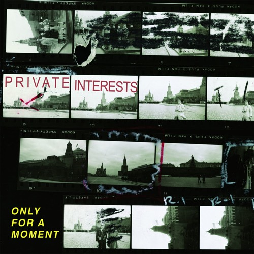 Private Interests - I Need You