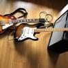 Fender Hot Rod Deluxe III & Gibson Les Paul Custom (Lite)