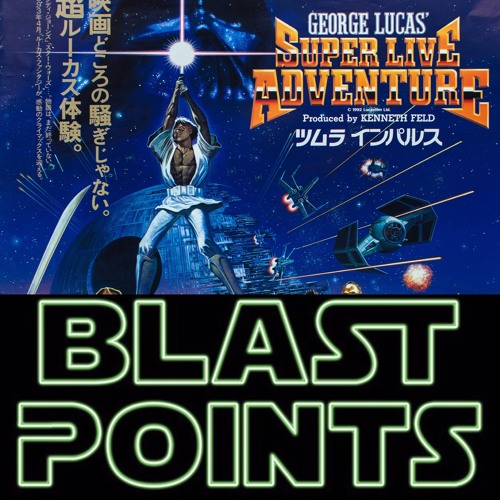Episode 39 - The George Lucas Super Live Adventure Made Us Better People