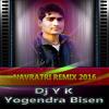 Baj Rahe Dhol Re Dj Y K Remix