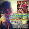 Ae Dil Hai Mushkil (cover & re-composed) by Ratul Roy Hriday ♥ Arijit Singh ♦ Pritam.mp3