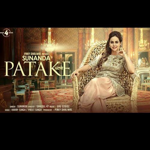 Patake - Sunanda Sharma by Navdeep Sandhu (neffy) on