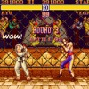STREET FIGHTER (prod. Jaeden Camstra x TK Beatz)