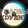 MONATIK - Кружит (Arsene Remix)