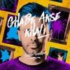 Ghabe Akse Khali (Empty Frame) mp3