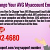 How To Change Your AVG Myaccount Email Address?
