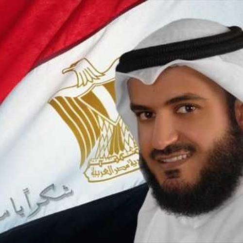 Al-Kahf سورة الكهف بصوت مشارى راشد