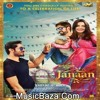 Download Jhoom Le - Janaan OST Mp3