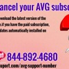 How to cancel your AVG subscription?