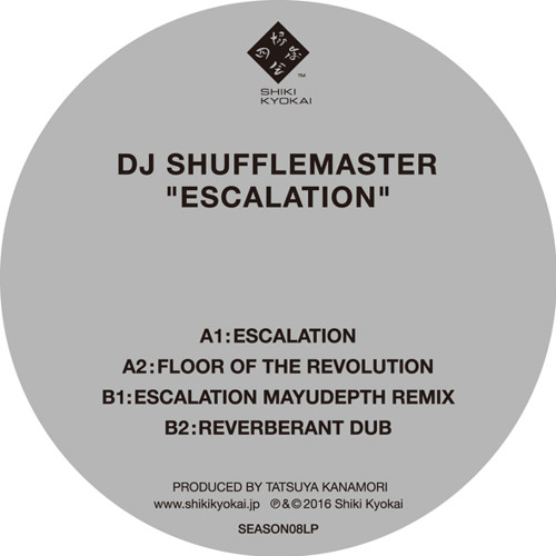 DJ SHUFFLEMASTER - REVERBERANT DUB