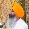 60 - Day 3 - Kirtan - Bhai Satnam Singh Koharka - SKSDDT Barsi 2016