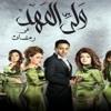 SECOND TTIMA SHAGANموسيقي تصويريه مسلسل ولي العهد تاليف اشرف محمود ابو زيد