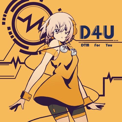 D4U -DTM for you- [CrossFade]