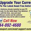 How To Upgrade Your Current Avast Antivirus To The Latest Avast Free Antivirus 2016?