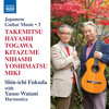 Japanese Guitar Music, Vol. 3: Nihashi - Autumn Song