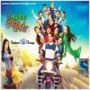Tumse Naina Jo Mil Gaye | Abhishek Meera Love Song | Bade Bhaiyya Ki Dulhania