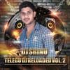 Gunde Aagi Pothaande (Shivam) DJ Srinu Orissa Tapori Mix [ DJSrinu.IN ]