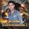 Baha Kilikki DJ Srinu Orissa Tapori Mix [ DJSrinu.IN ]