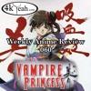 WAR Classic 060 - Vampire Princess Miyu