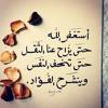 ♡  Maher zain♡  In sha' Allah