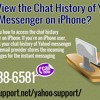 How to View the Chat History of Yahoo! Messenger on iPhone?