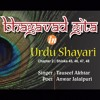 Bhagavad Gita in Urdu Shayari | Tauseef Akhtar | Anwar Jalalpuri